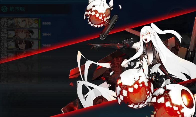 6-5ボス空母棲姫(艦載機白)