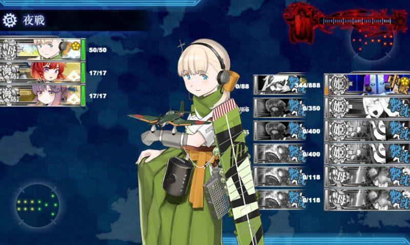 E3-2友軍艦隊