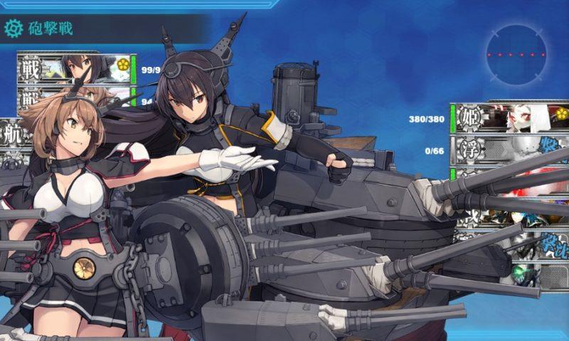 4-5主砲一斉射ッ!