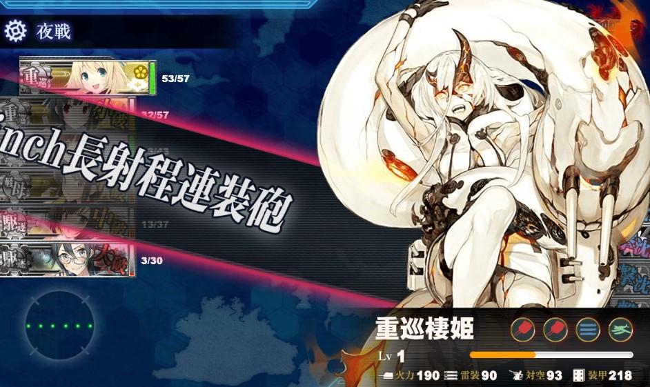 艦これ2019秋イベントE-2甲攻略・強襲!第二次ジャワ沖海戦・ジャワ沖/ダーウィン沖