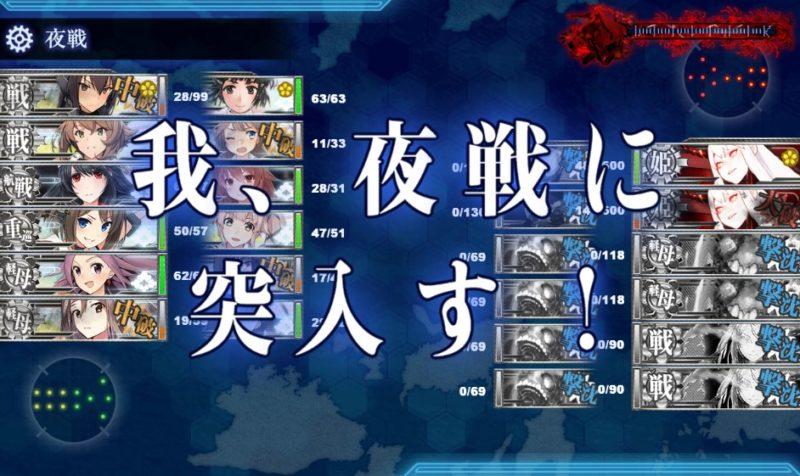 E5-2甲第二ゲージラスダン
