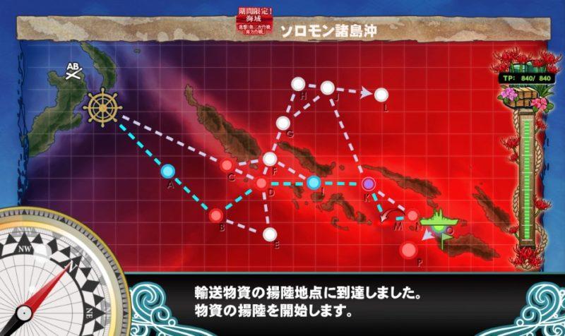 E6のマップ