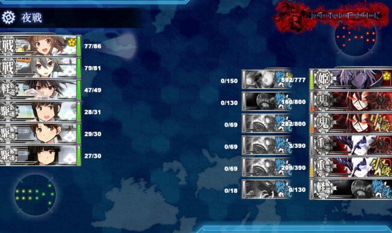 E6-2ファイナルラスダン友軍