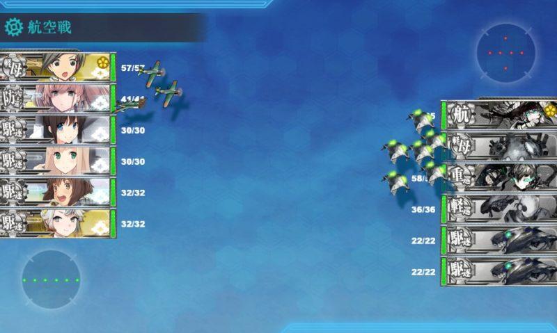 南西諸島防衛線1-4
