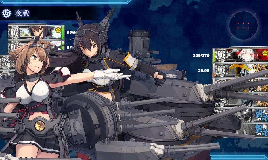 サーモン海域北方5-5長門タッチ