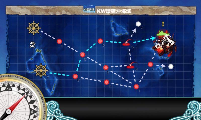 KW環礁沖海域6-5