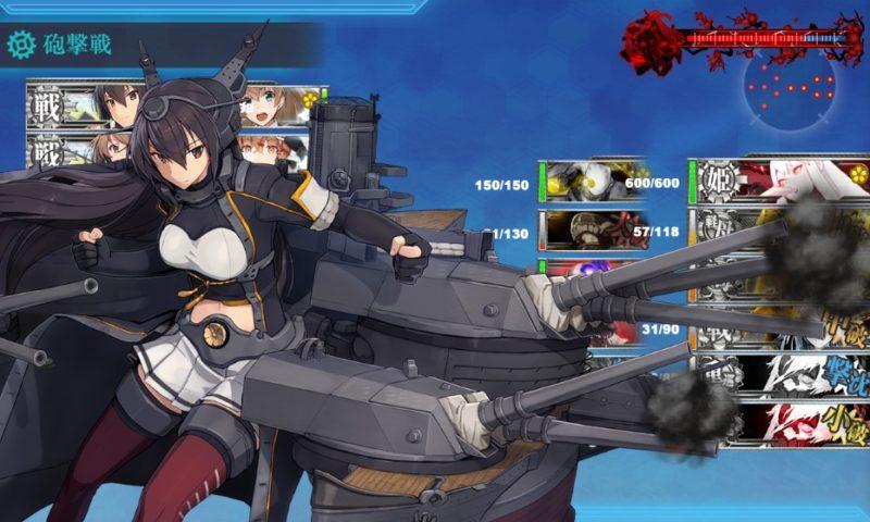 E1-3戦力ゲージ2のTマスボス