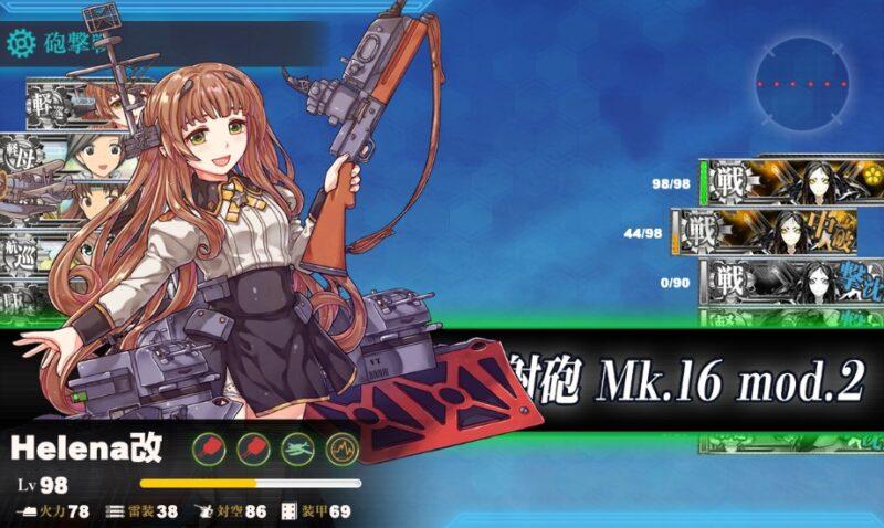 沖ノ島海域2-4