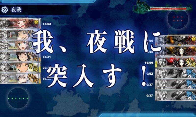 沖ノ島沖2-5