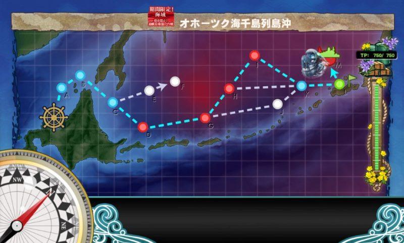 艦これ2020梅雨&夏イベントE-1甲・鎮魂、キ504船団・攻略