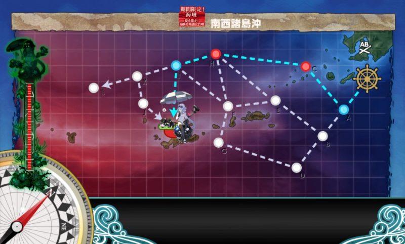 艦これ2020梅雨&夏イベントE-2甲・瀬底島、その先へ・攻略