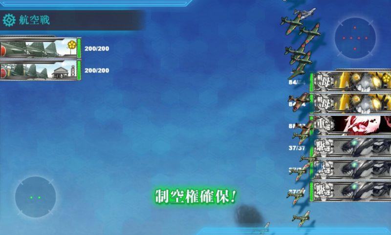 基地防空 航空優勢以上x2