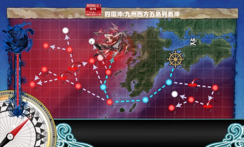 艦これ2020梅雨&夏イベントE-3甲・五島列島沖海底の祈り・攻略