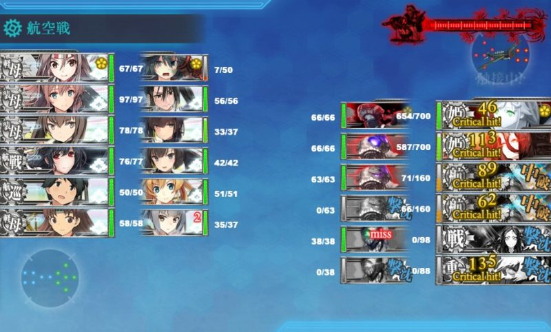 E4-3戦力ゲージ削り
