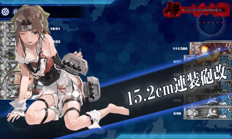 E5-1戦力ゲージ