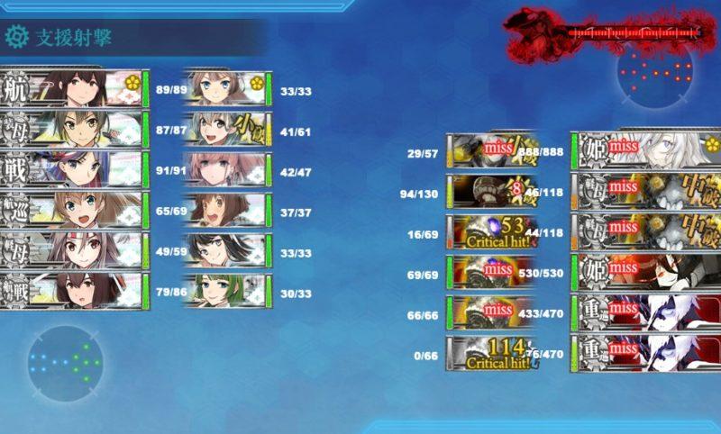 Zマス(第三ボス)勝利A以上x3