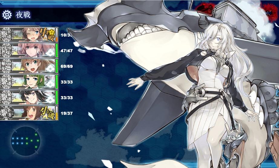 艦これ2020梅雨&夏イベントE-7甲・決戦!南太平洋海戦・攻略