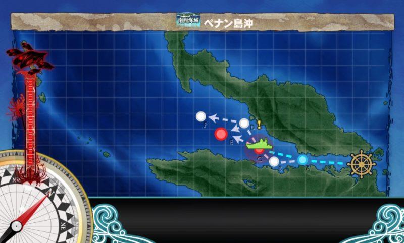 ペナン島沖7-3-1