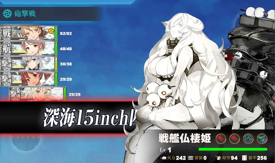 艦これ2020晩秋冬イベントE-1甲・発動!MG1作戦・攻略