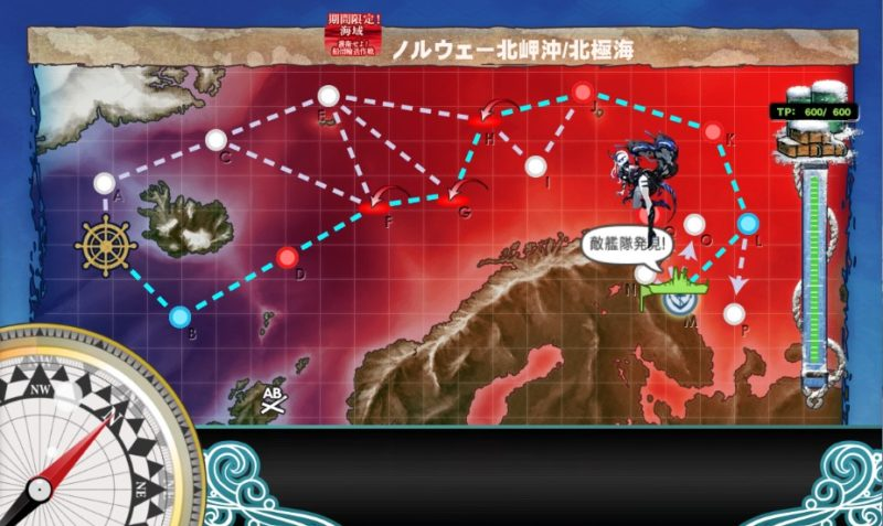 E-3のマップと特効艦