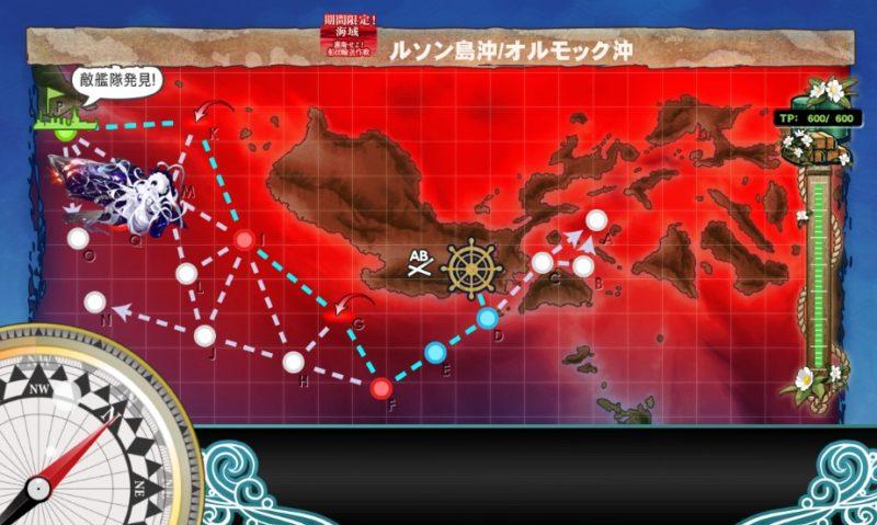 E4のマップ