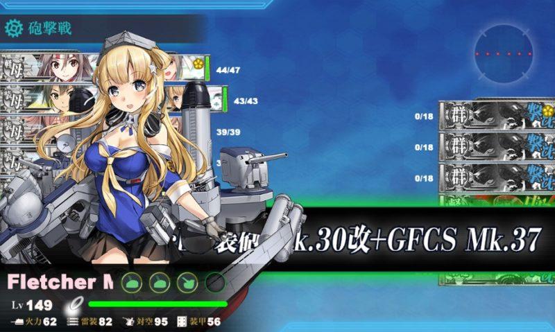 X2マス勝利Sx1・基地防空航空優勢x2