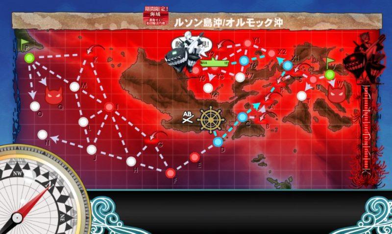 E4のマップと特効艦