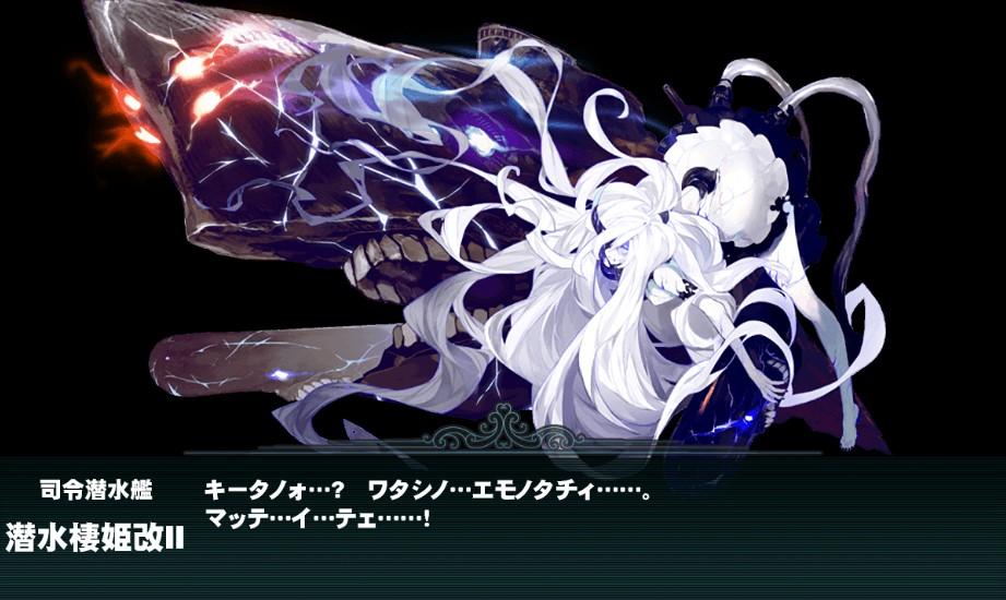 艦これ2021春イベントE-1甲・第三十一戦隊、展開せよ!攻略