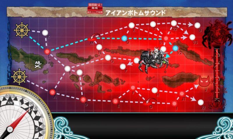 戦力ゲージ2本目 第二艦隊