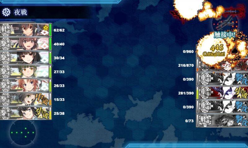 戦力ゲージ3本目 二水戦・ラスダン
