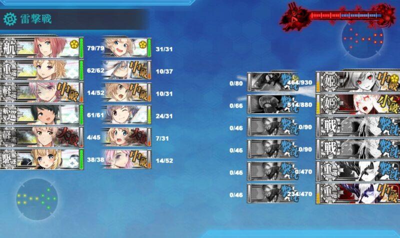 E2-3攻略・削り (Force H)