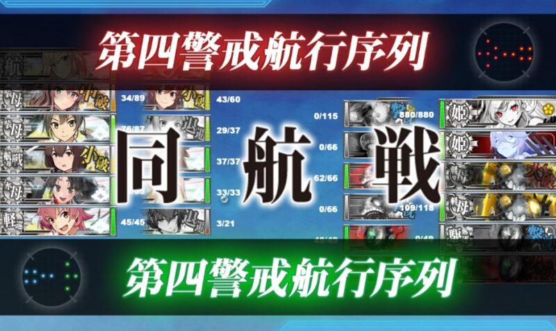 E3-3 (輸送) Force X